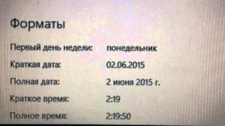 Время в формате (UTC+3:14)