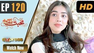 Pakistani Drama | Mohabbat Zindagi Hai - Episode 120 | Express Entertainment Dramas | Madiha