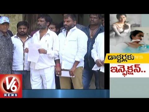 Vaishnavi Will Discharge Soon, Says Apollo Doctors | V6 News