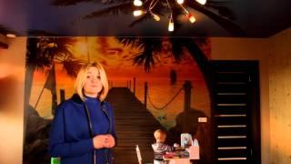 Натяжные потолки - Готовые решения: детская(Наша клиентка рассказывает о компании
