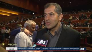 TRENDING | Bollywood comes to Israel