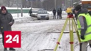 Смотреть видео Грунтовые воды заставили перекрыть улицу на юго-востоке Москвы - Россия 24 онлайн