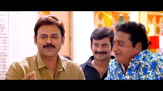 Venkatesh Action Full Movie HD   New Tamil Movies   Action Dubbed Blockbuster Movie   Online Movies