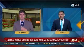 مراسل الغد: مشتريات العرب تدفع مؤشرات البورصة المصرية للصعود