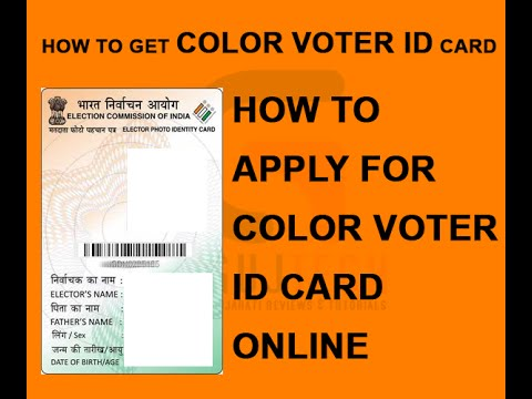 How To Get Colour Voter ID Card In Hindi
