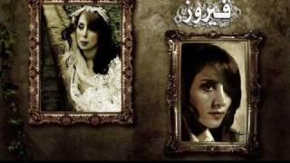Ya hamam ya mrawah First Fairouz's Song  أول اغنية لفيروز يا حمام يا مروح