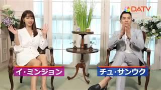 ずる賢いバツイチの恋 第22話