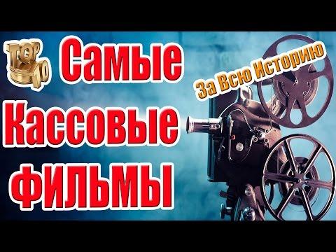 кино новинки 2014-2015
