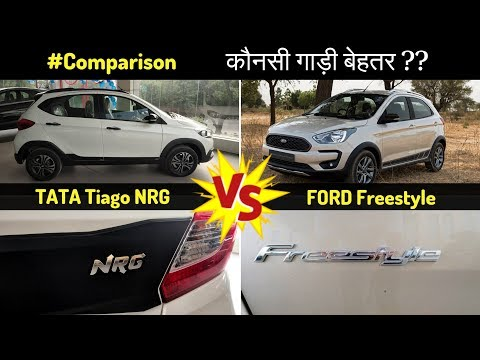 Tiago NRG vs Ford Freestyle | Comparison - Hindi | Ujjwal Saxena