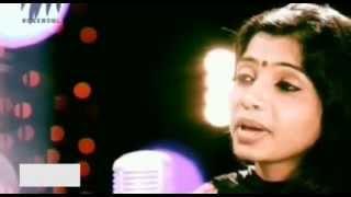 Cover images Music Bowl - 'Kannalane Enadhu Kannai' (Bombay)