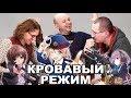 БАЙКИ ИЗ СКЛЕПА | Сергей Смирнов и Роман Попков