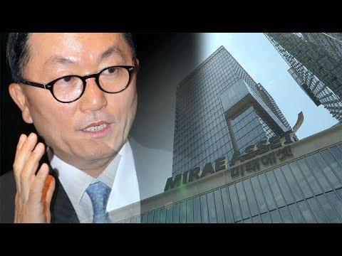뉴스타파 - 금융의 자격 #1 신화의 그림자(2017.6.15)