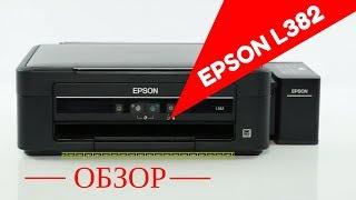 видео Принтеры Epson по выгодной цене | Отзывы, обзоры, характеристики — InkSystem.kz