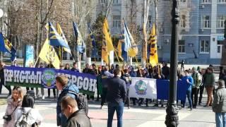 Ультрасы пикетируют мэрию Херсон 21.03.2017