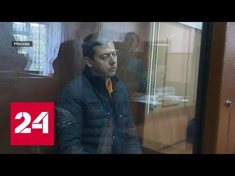 Мошенничество в Минкульте: сеть фирм-однодневок и миллионный ущерб - Россия 24