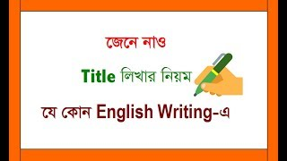 The Way of Giving Title  Freehand Writing  Basic English Grammar
