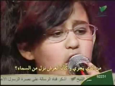 الطفلة التركية التي هزت قلوب الملاين - YA RASULALLAH