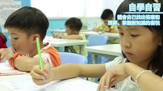 公文式學習法- 家長及學生分享.