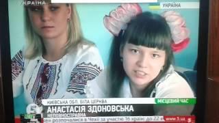 Візит М. Порошенко до БЗШ №20. Урок патріотизму у 7-А класі.