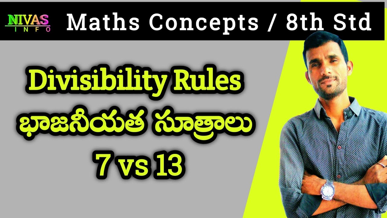 Divisibility Rule 7 vs 13 | భాజనీయత సూత్రాలు | 8th Class Maths | Maths Concepts | Nivas Info