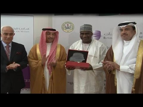 HON  FARUK YABO VISIT TO MINISTER OF MUNICIPALITY AFFAIRS AND URBAN PLANNING KINGDOM OF BAHRAIN