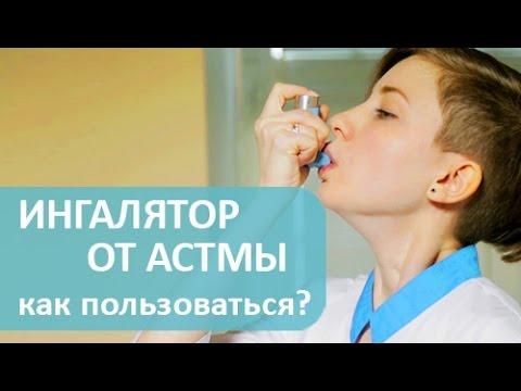 Аллерголог-иммунолог, взрослый и детский аллерголог иммунолог