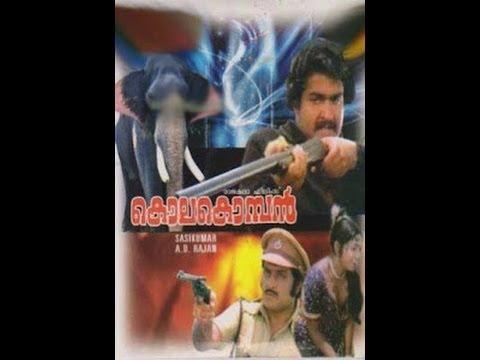 Kolakomban 1983:Full Malayalam Movie | Malayalam Movies Online | Mohanlal Malayalam Movies