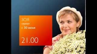 """Сериал """"Зоя"""" откроет тайну смерти советской актрисы"""