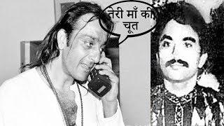 Sanjay Dutt and Chota Shakeel's call recording, Underworld