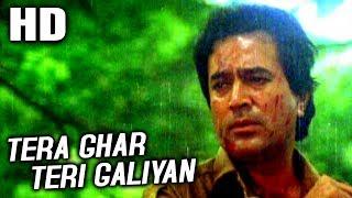 Tera Ghar Teri Galiyan | Kishore Kumar | Oonche Log 1985 Song | Rajesh Khanna, Salma Agha