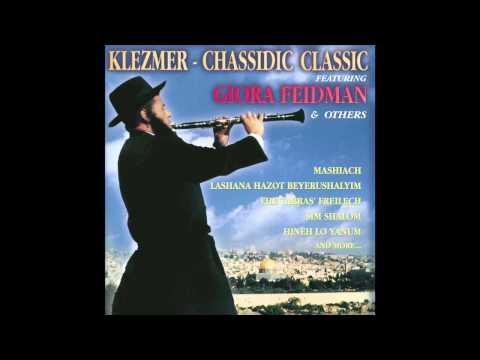 Messiah (Mashiach) - Klezmer - Best Jewish songs & Klezmer music