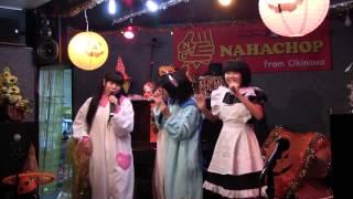 2013.10.26 初披露のRYUKYU IDOL 新曲 ヤギ汁。