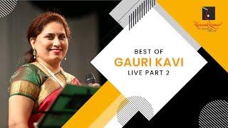 Best of Gauri Kavi Live Part 2 by Hemantkumar Musical Group