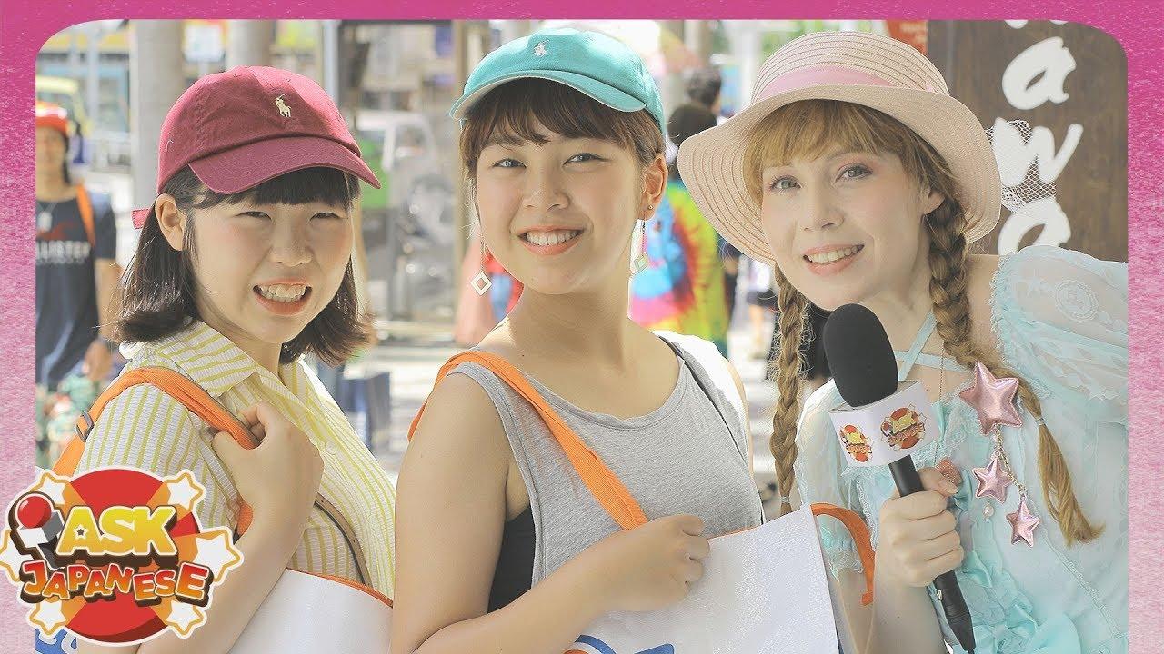 from Jaxson nude girls of okinawa japan