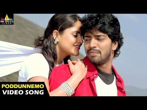 Bommana Brothers Chandana Sisters Songs | Poddunnemo Osari Video Song | Naresh, Farzana