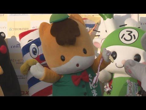 「ぐんまちゃん」が優勝 ゆるキャラグランプリ
