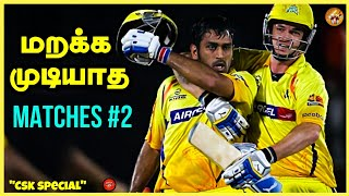 Best Match Of CSK in Tamil | CSK VS KXIP | Match Review | Cricket Magnet | The Magnet Family