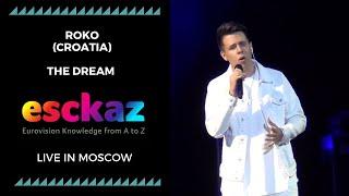 ESCKAZ in Moscow: Roko (Croatia) - The Dream (at Moscow Eurovision PreParty)