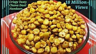मार्केट जैसी चना दाल नमकीन बनाएँ घर पर   Crispy and Tasty Chana Daal Namkeen