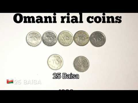 🇴🇲Omani Rials Old Currency Collections🇴🇲