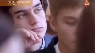 Документальный фильм Как исчезнет Россия 2018