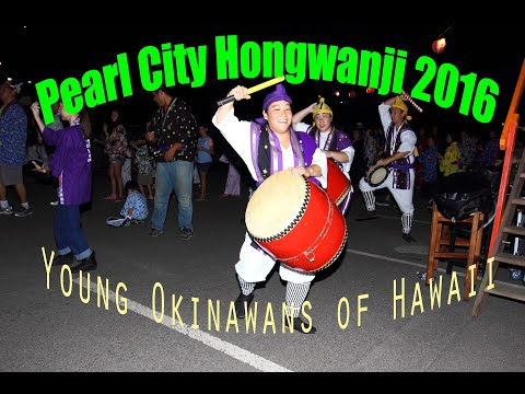 Pearl City Hongwanji Bon Dance featuring the Young Okinawans of Hawaii 2016