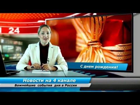 """Музыкальный сюрприз  """"С днём рождения,  Виктория!"""" от Алексея Зубарева."""