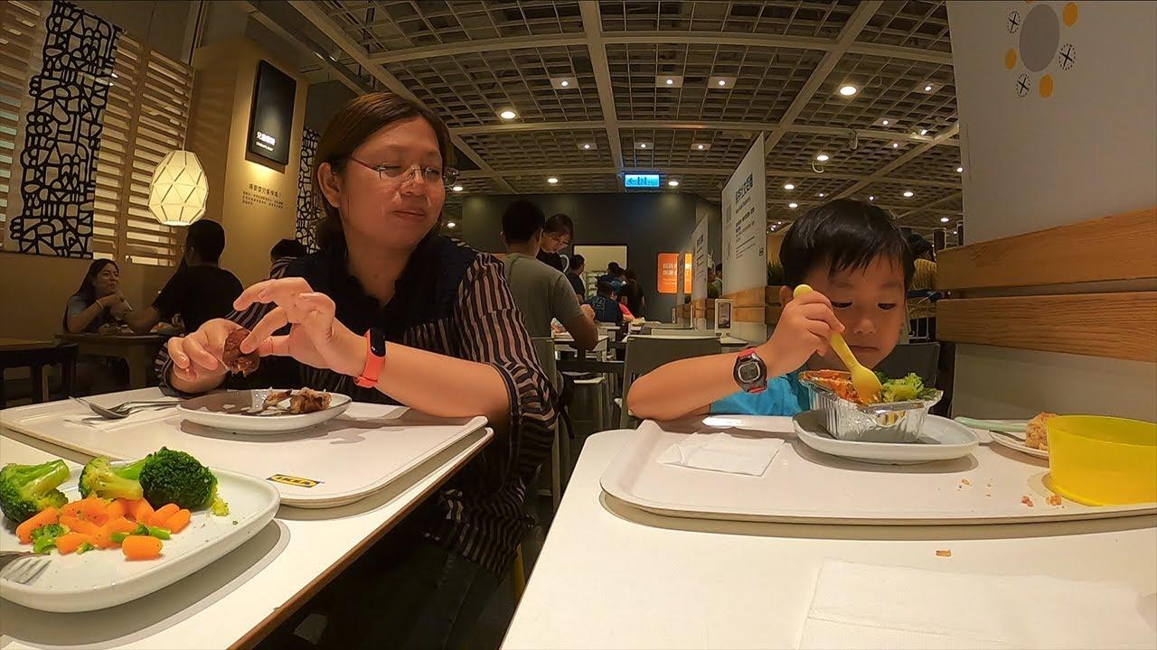 在ikea餐廳吃了350元 位置很難找..幸好遇到認識的人 - YouTube