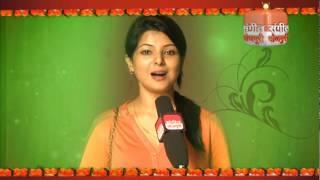 Download Hindi Video Songs - Chhath Puja wishes from Bhojpuri Star Smriti Sinha