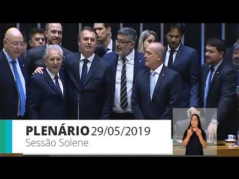 Bolsonaro participa de homenagem ao humorista Carlos Alberto de Nóbrega - 29/05/2019