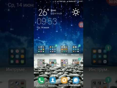Как сделать полную версию экрана на телефоне