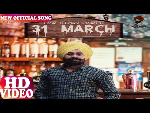 31 March Song | Roop Bhullar | Punjabi Song 2018 | Lyrical Video Song