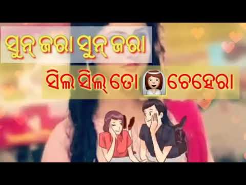 Sunjara Sunjar New Status Song