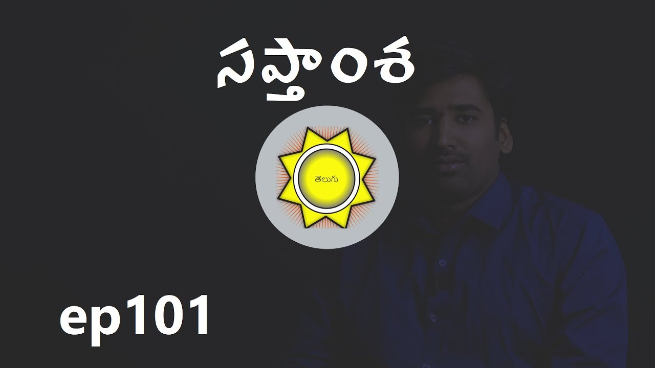 D7 - Saptamsa Chart   Divisional Charts in Astrology   Learn Astrology in  Telugu   ep101